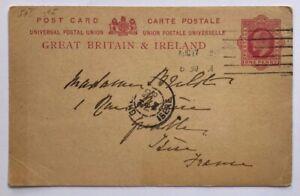 Ganzsache-Grossbritannien-1888-siehe-Bild