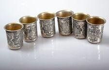 Russland Pokal Zarentum Becher Kelch 84 Silber /Gold Moskau