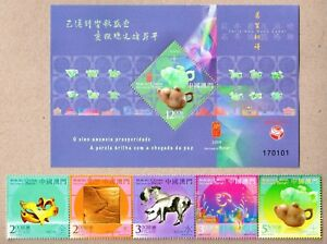 Details about China Macau 2019-1 New Year of Pig S/S + Stamps Zodiac 豬