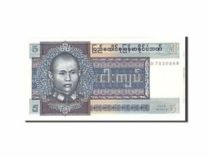 117225-Birmania-5-Kyats-1973-Undated-KM-57-FDS