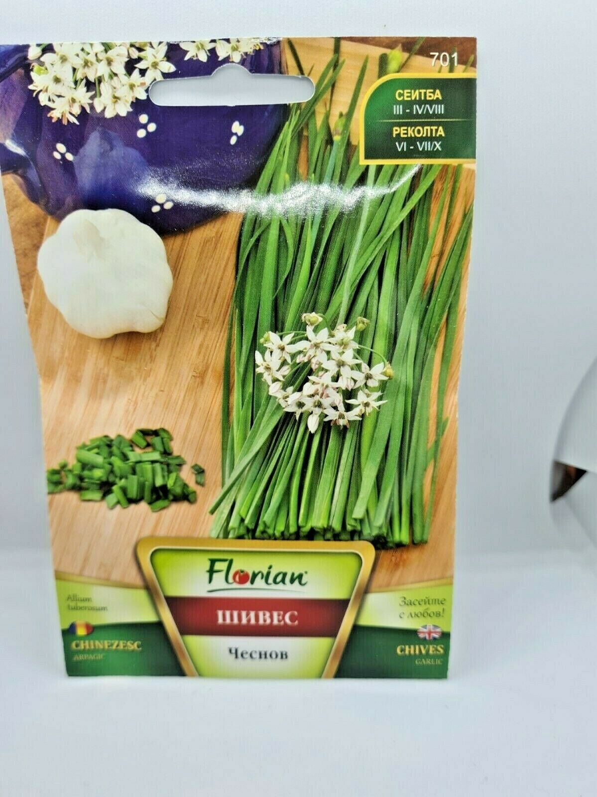 Garlic Chives Herb & Spice Vegetable 300 Seeds Garden pot growing Healthy food