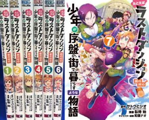 Suppose-Kid-From-Last-Dungeon-Boonies-Moved-to-Starter-Town-manga-book-7-set