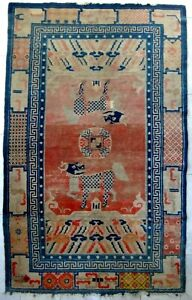 Ancien-tapis-chinois-peking-240x-145cm-Antique-chinese-rug-wool-foo-dog-1900