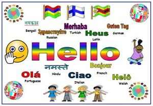 image is loading childminding childminder nursery creche hello poster multicultural hello