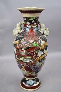 Oriental Satsuma Vase Japanese Men Flowers Twin Handles Pottery Moriage