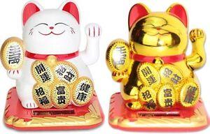 2 Small White & Gold Fortune Happy Cats Maneki Neko Solar Toys Home Decor Gifts