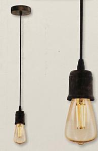 LED Pendelleuchte Pendel Lampe Leuchte Retro Kupfer Antik Hängelampe 995498