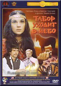 TABOR-UKHODIT-V-NEBO-GYPSY-VANISHES-BLUE-DIGITALLY-REMASTERED-BRAND-NEW-DVD-NTSC