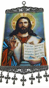 Brand New Authentic Woven Wall Hanging Religious Tapestry With Catholic Icons