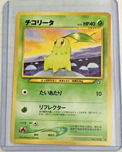 CHIKORITA No.152 Vintage ©1999 JAPANESE Neo Genesis NEAR MINT Pokemon Card