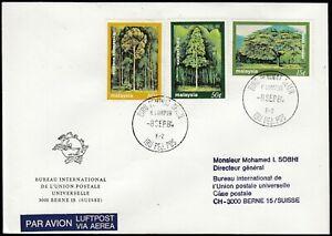 3470 - MALAYSIA 1984 TREES ON  COVER KUALA LUMPUR TO U.P.U. BERNE SWITZERLAND