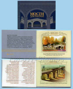 2018-l-039-Ukraine-Livret-EUROPA-CEPT-034-Ponts-de-l-039-Ukraine-034