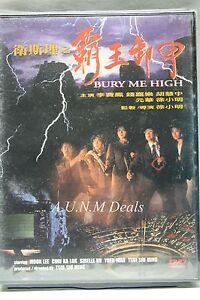 Bury-Me-High-Moon-Lee-Chin-Ka-Lok-NTSC-DVD-de-importacion