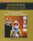Watching The Movie and Learning Chinese - Farewell My Concubine / Zhongguo dianying xinshang - ba wang bie ji von Xianghui Wang und Wenqing Yu (2009, Taschenbuch)