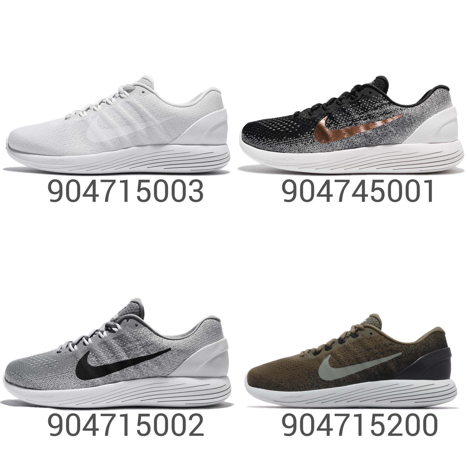 Nike Lunarglide 9 Mens Running shoes Lunarlon Cushion Sneakers Pick 1