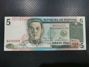 PHILIPPINES-5-PESOS-NDS-CORY-AQUINO-CUISIA-LOW-SERIAL-BU000005