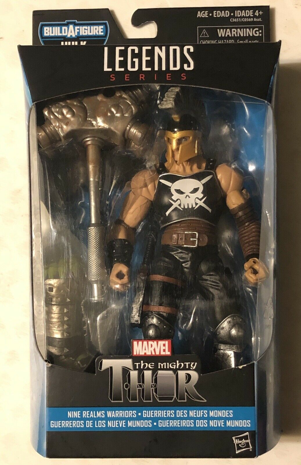 Ares action figure- Marvel Legends (New) 2017 Avengers