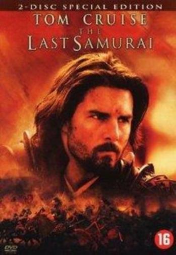 Last Samurai [Region 2] (US IMPORT) DVD NEW