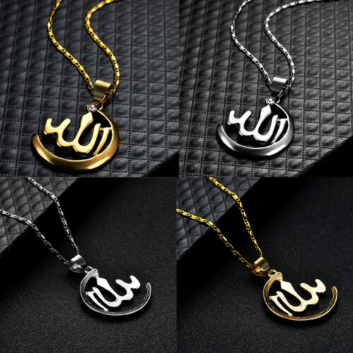 Women/'s Simple Muslim Islamic Religious Totem Allah Silver Necklace Gold Fashion