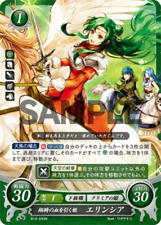 Fire Emblem 0 Cipher B12-033N Princess Descended from a Sky Knight Elincia