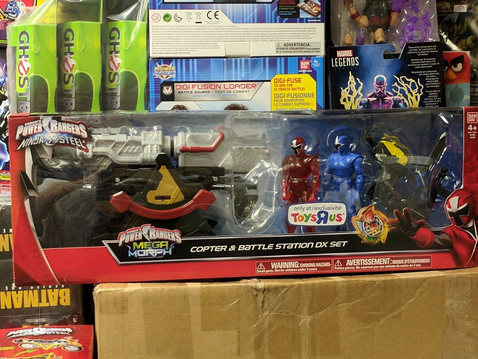 Power Rangers Copter & Battle Station DX Set Toysrus Exclusive Brand New