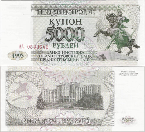 Pick 24 UNC Transnistria  1993-5000 rublei