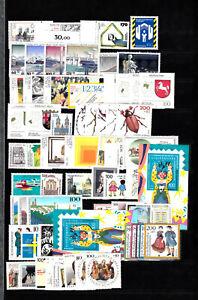 Bund-1993-kompletter-Jahrgang-postfrisch