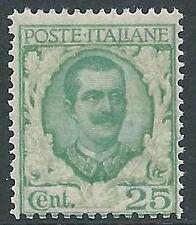 1926 REGNO FLOREALE 25 CENT VARIETà SENZA STAMPA ORNATO MNH ** - Y162