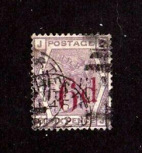 Great Britain stamp #95, used, 1883, Queen Victoria, SCV $150