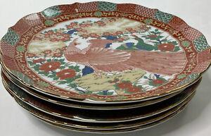"Arita Gumps Imari Peacock Dinner Plates 10 1/8"" Set Of 5 Scalloped 2475"