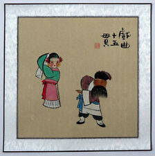 """Chinese painting Girl lady beauty figure in Beijing opera 16x16"""" traditional art"""