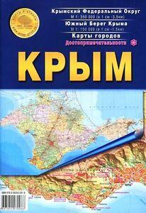 Details about 2015 CRIMEA MAPS.Krim Crimée Kirim Sevastopol Simferopol on crimea map, anapa map, stalingrad map, crimean peninsula map, gdansk map, antwerp map, hiroshima map, tehran map, ukraine map, mukacheve map, black sea map, nuremberg map, leningrad map, vichy map, riga map, sochi map, casablanca map, berlin map, caucasus mountains map, donetsk map,