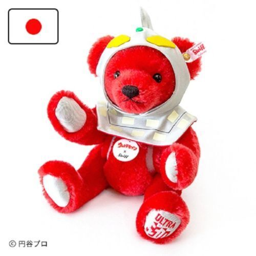 NEW Steiff x Ultraman Ultraseven Teddy Bear Doll Figure JAPAN Licensed LTD RARE