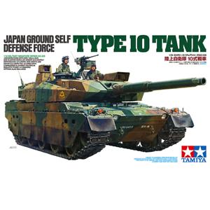 Tamiya 35329 Japan Ground Self Defense Force Type 10 Tank 1 35