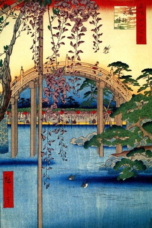INSIDE KAMEIDO TENJIN SHRINE TOKYO LANDMARK JAPANESE PRINT BY HIROSHIGE REPRO