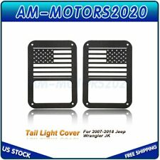 2x Tail Light Guards Covers Metal American Flag For 07 17 Jeep Wrangler Jk Fits Jeep