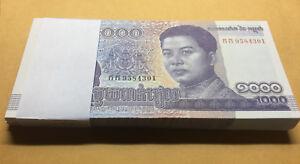 Cambodia 1000 Riels 2016 P-new 100 pcs Bundle UNC