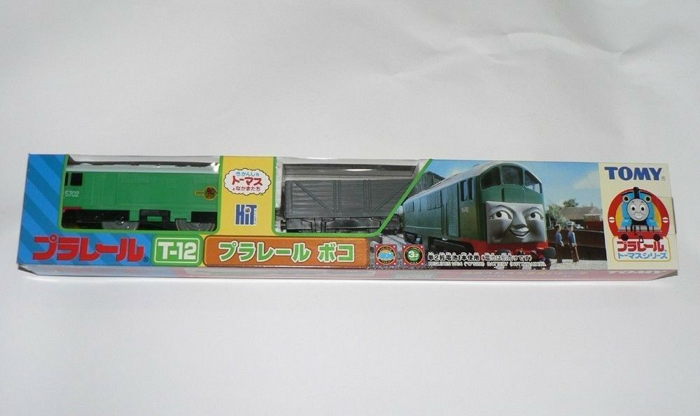 Thomas the Tank engine Trackmaster Tomy Boco new in box