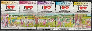 267-MALAYSIA-2000-WORLD-HEART-DAY-SET-FRESH-MNH