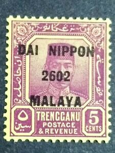 Malaya-1942-Trengganu-Overprint-Japanese-Occupation-Dai-Nippon-On-5c-1v-MLH