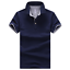 Men-039-s-Fashion-Slim-Short-Sleeve-Shirt-T-shirt-Casual-Tops-Blouse-Tee-Shirts-Men thumbnail 8