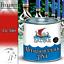 Indexbild 15 - Halvar hochwertiger skandinavischer 3 in 1 Metallschutzlack !TOP! FARBAUSWAHL