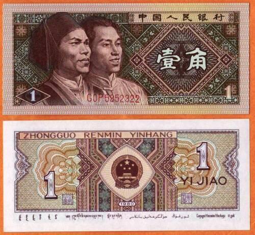 1 Jiao UNC 1980 China PRC P- 881b