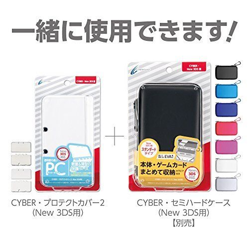 Cyber Gadget Clear White Screen Protect Cover 2 for New 3DS w From japan