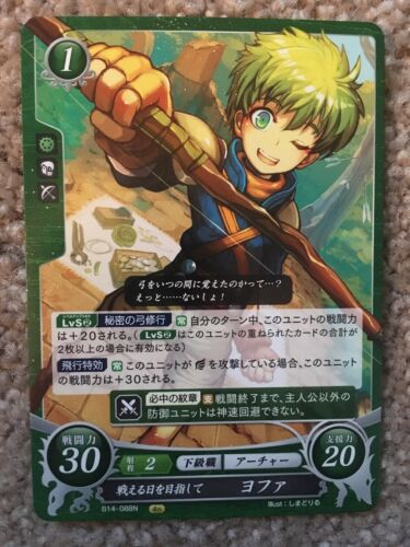 Aspiring to Join the Battle B14-088N NM Fire Emblem 0 Cipher Rolf