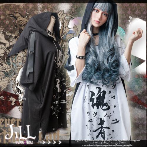 punk visual harajuku soulbringer chinese calligraphy long pointed hoodie【JAG0075