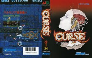 Curse Sega Mega Drive Jp Japon Version Remplacement Box Art Case Insert Cover-afficher Le Titre D'origine 1grfo1es-07173530-723268436