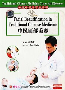 Traditional-Chinese-Medicine-Cures-All-Diseases-Facial-Beautification-DVD