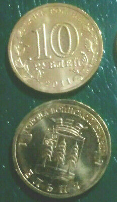 RUSSIA BELGOROD UNCIRCULATED 10 ROUBLES 2011 COMMEMORATIVE HOLOGRAM COIN
