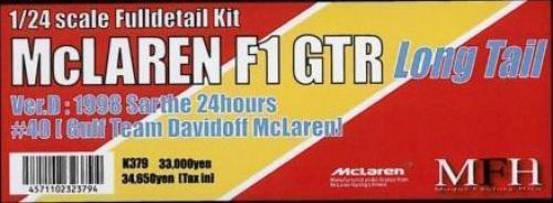 MFH Model Factory Hiro McLAREN F1 GTR Long Tail K-379 Ver.D Fulldetail kit